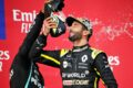 F1 lancia linea di profumi ispirata alla fragranza della scarpa di Ricciardo