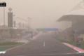 F1   Ufficiale, test spostati a Rovigo